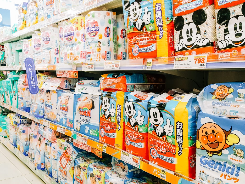 Diapers and toilet supplies
