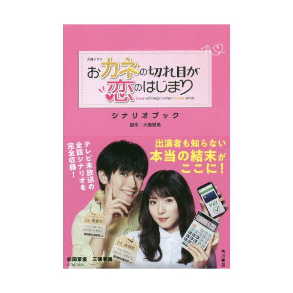 Buy Entertainment Books from Japan