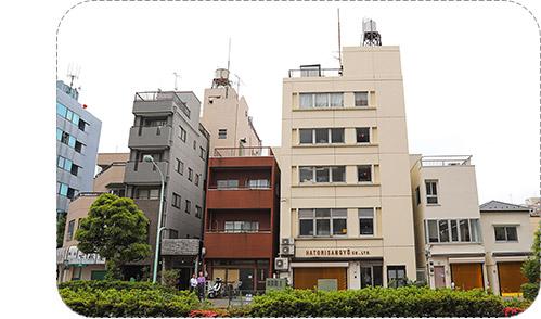 Hatori Shop Office