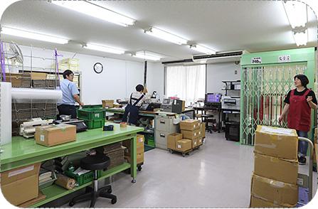 Hatori Shop Delivery