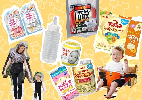 Baby Hygiene & Healthcare Products from Japan