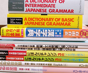 Buy Study Reference Books from Japan
